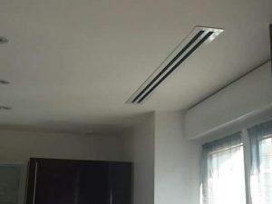 Climatisation discrète intégrée à la maison à Nantes et Cholet par Airfix Energies